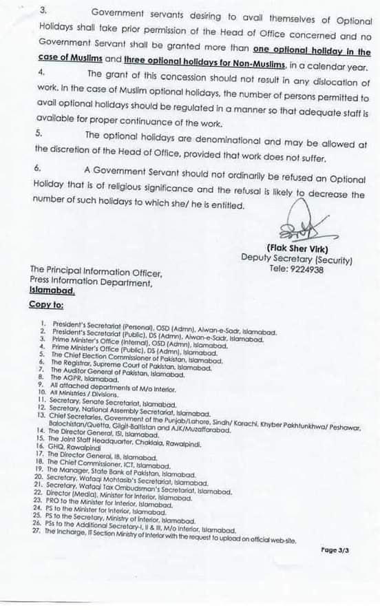 Public and Optional Holidays 2021 Regarding Festivals of Muslims and Minorities