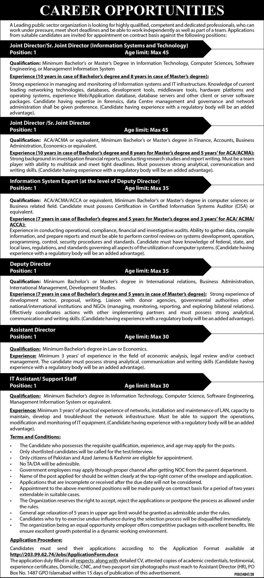 Federal Government Organization PO Box 1487 Islamabad Jobs 2021