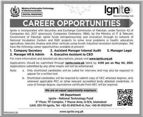 Ignite National Technology Fund Islamabad Jobs 2021