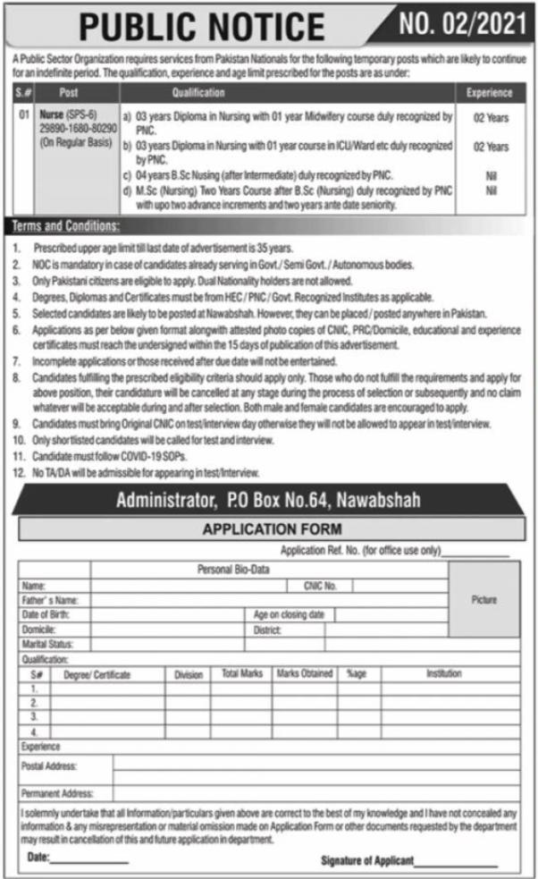 Public Sector Organization PO Box 64 Nawabshah Jobs 2021
