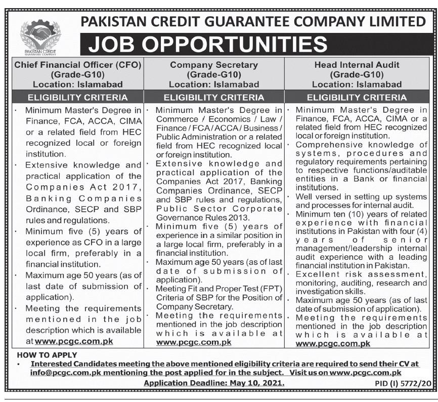 Pakistan Credit Guarantee Company Limited PCGC Jobs 2021