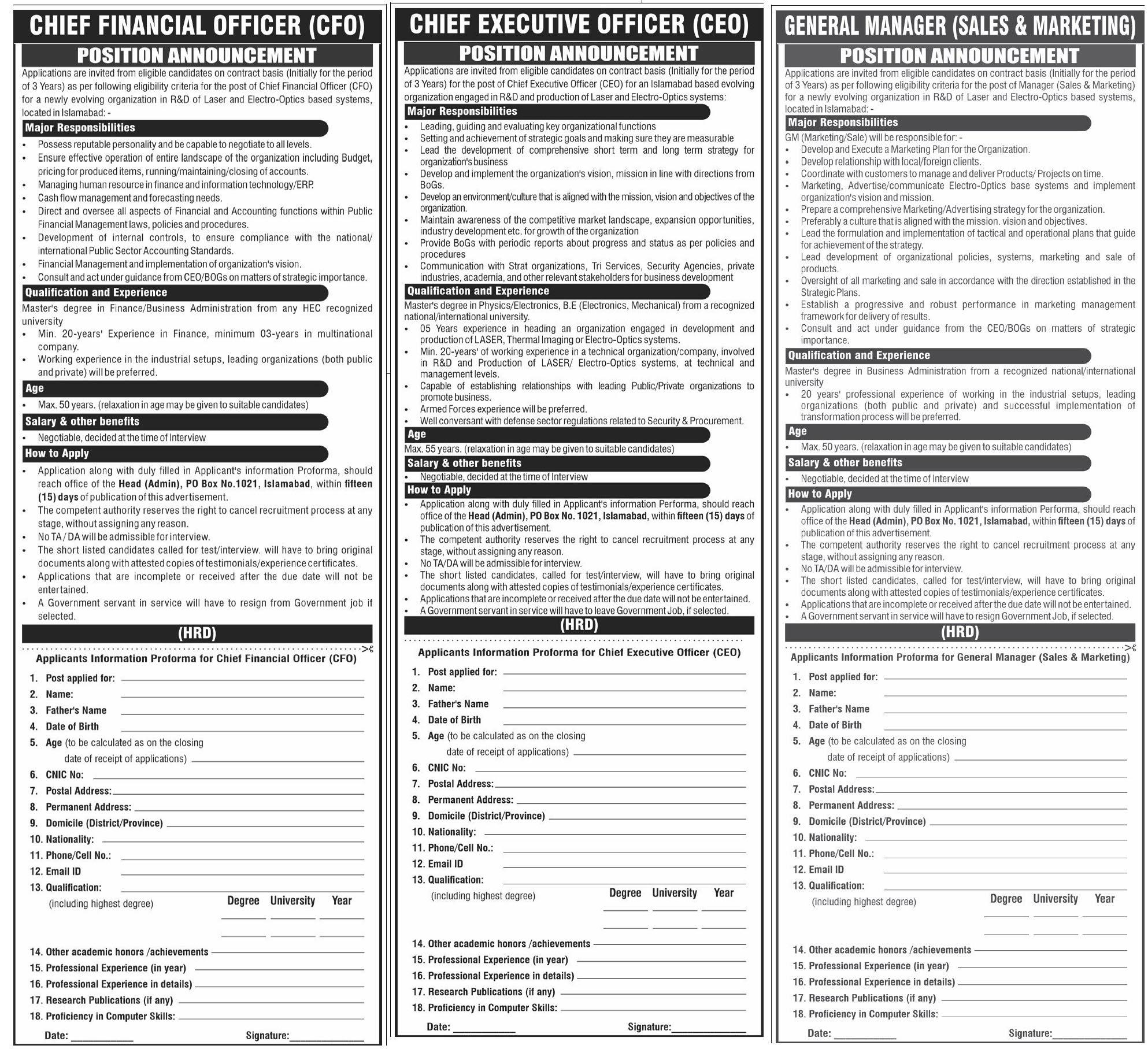 Government Sector Organization PO Box 1021 Islamabad Jobs 2021