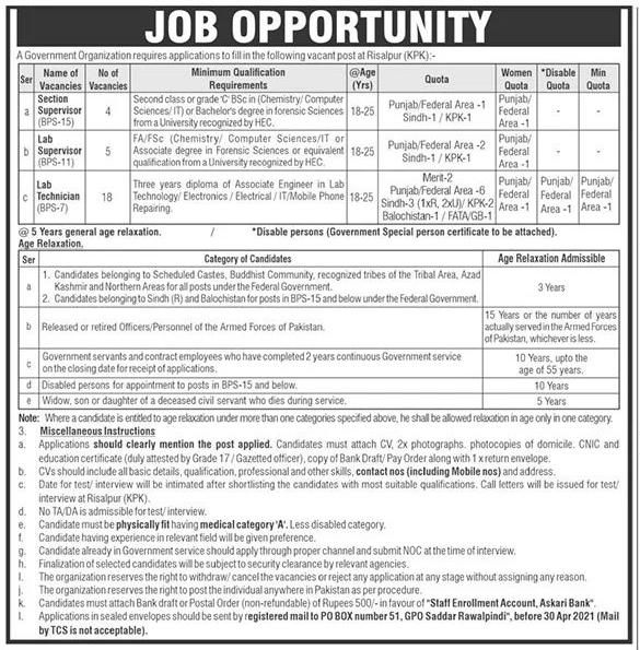 Government Sector Organization PO Box 51 Rawalpindi Jobs 2021