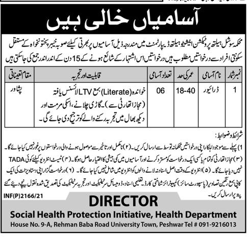 Social Health Protection Initiative KPK Jobs 2021