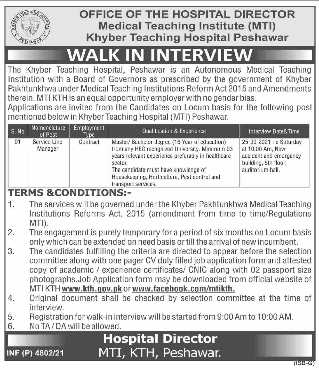 Khyber Teaching Hospital KTH Jobs 2021