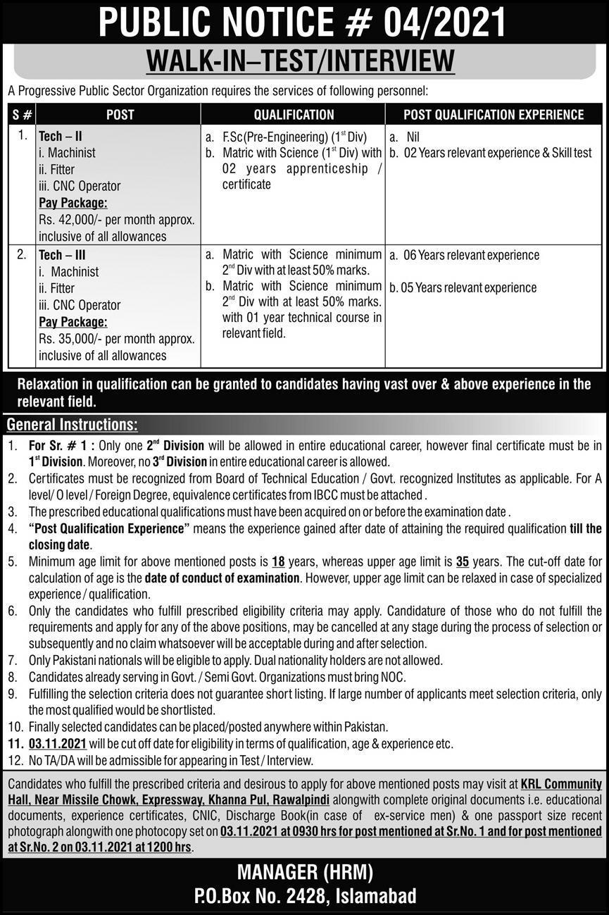 PO Box 2428 Islamabad Jobs 2021 Public Sector Organization